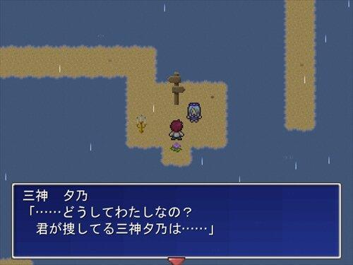 空足のあと Game Screen Shot1