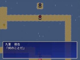 空足のあと Game Screen Shot4