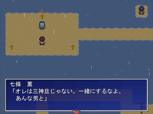 空足のあと Game Screen Shots
