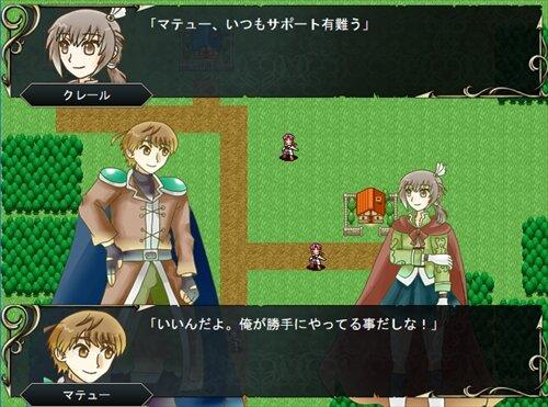 Regain!~だいじなもの~ Game Screen Shot1