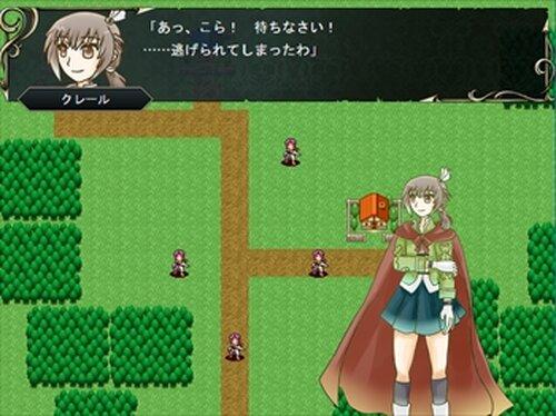 Regain!~だいじなもの~ Game Screen Shot2