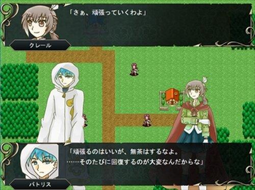 Regain!~だいじなもの~ Game Screen Shot3
