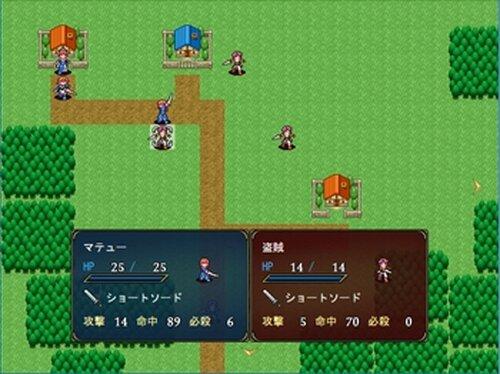 Regain!~だいじなもの~ Game Screen Shot4