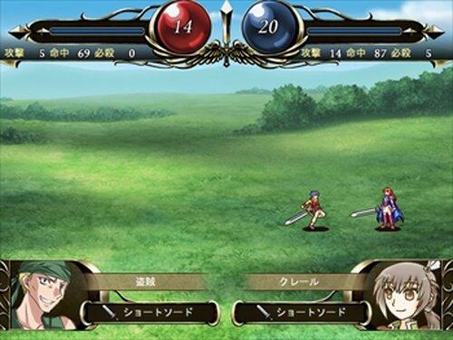 Regain!~だいじなもの~ Game Screen Shot5