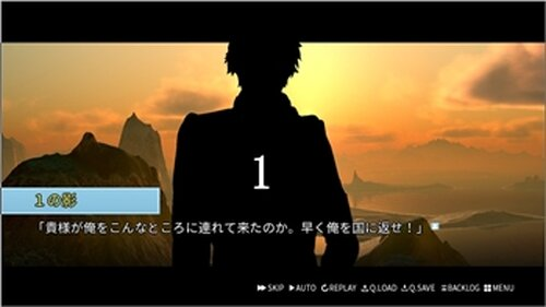 My World 1章 Game Screen Shot3