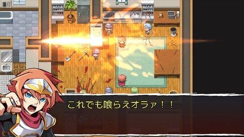 超舌戦記ハロルド -激流編- Game Screen Shot