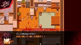 超舌戦記ハロルド -激流編- Game Screen Shot2