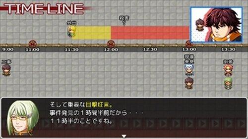 超舌戦記ハロルド -激流編- Game Screen Shot4