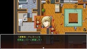 超舌戦記ハロルド -激流編- Game Screen Shot5