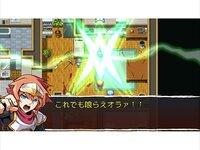 超舌戦記ハロルド -激流編-のゲーム画面