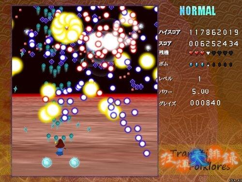 狂輝天緋録 ~ Transition Crazy Folklores Game Screen Shot1