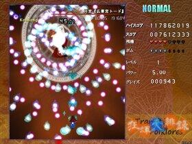 狂輝天緋録 ~Transition Crazy Folklores 完成版 Game Screen Shot3