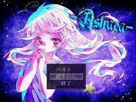 Astraea(アストライアー) Game Screen Shot2