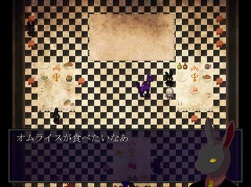 Astraea(アストライアー) Game Screen Shot4
