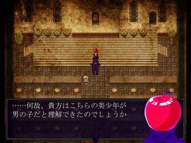 Astraea(アストライアー) Game Screen Shot5