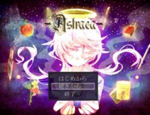 Astraea(アストライアー) Game Screen Shot