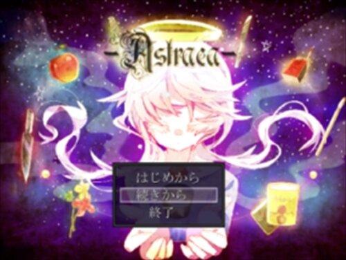Astraea(アストライアー) Game Screen Shots