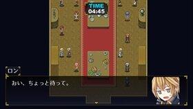 TOUCH ~至福のひと時~ Game Screen Shot4