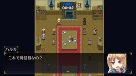 TOUCH ~至福のひと時~ Game Screen Shot5