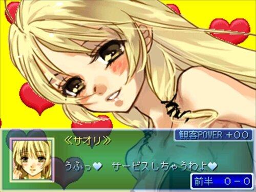マリモパンツ(完全版) Game Screen Shot