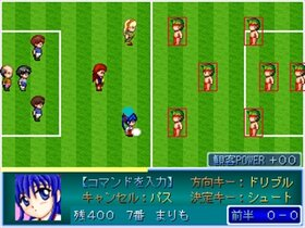 マリモパンツ(完全版) Game Screen Shot4