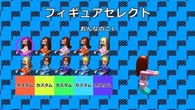 フィギュアカート Maker Game Screen Shot3