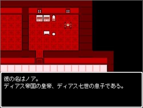 ユメノトビラ Game Screen Shot2