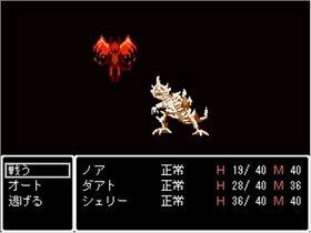 ユメノトビラ Game Screen Shot4
