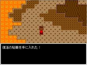 ユメノトビラ Game Screen Shot5