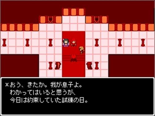 ユメノトビラ Game Screen Shots