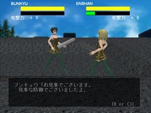 四校史(よんこうし) Game Screen Shots