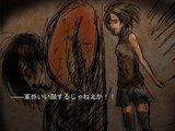 granchio カニと少女の幸福論~ver1.20~