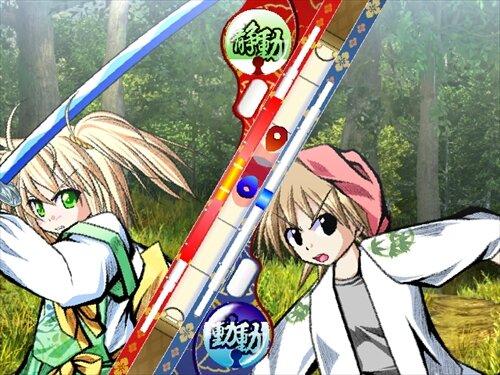 四季の狂剣・神無絶景・体験版 Game Screen Shot1