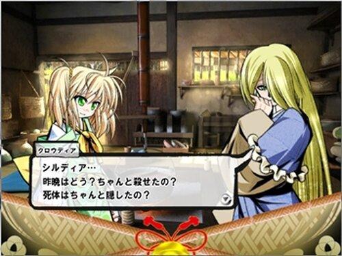 四季の狂剣・神無絶景・体験版 Game Screen Shot3