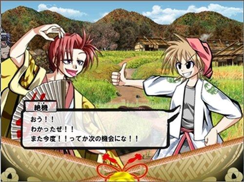 四季の狂剣・神無絶景・体験版 Game Screen Shot5