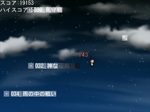 50 trials Game Screen Shot2