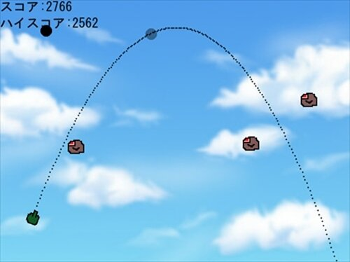 50 trials Game Screen Shot4