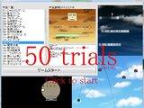 50 trials