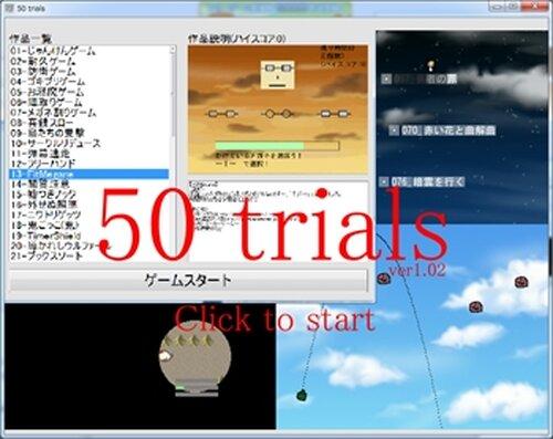 50 trials Game Screen Shots
