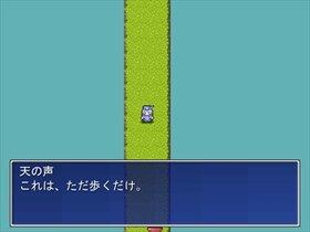 歩くだけ。 Game Screen Shot2