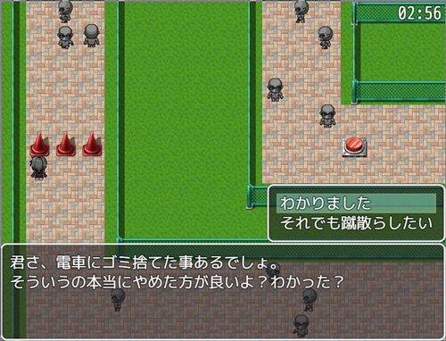 だらしないJKダッシュ!!! Game Screen Shot1