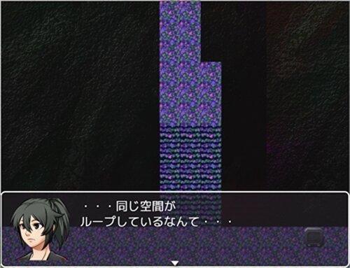 だらしないJKダッシュ!!! Game Screen Shot4