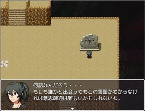 だらしないJKダッシュ!!! Game Screen Shots