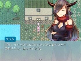 どるちぇ! Game Screen Shot3