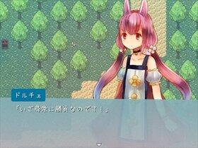 どるちぇ! Game Screen Shot4
