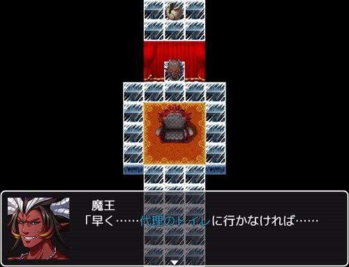 胃もたれの魔王 Game Screen Shot1