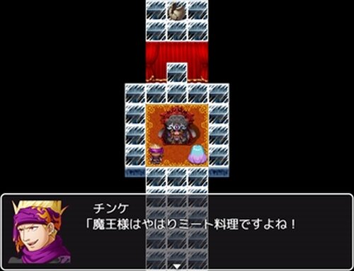 胃もたれの魔王 Game Screen Shot3