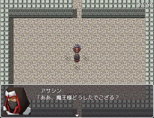 胃もたれの魔王 Game Screen Shot4