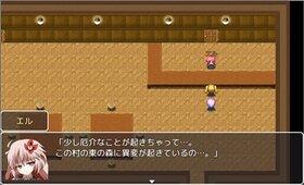 Memory Adventure Game Screen Shot2