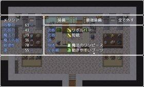 Memory Adventure Game Screen Shot3